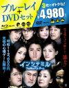 インシテミル 7日間のデス・ゲーム ブルーレイ&DVDセット【Blu-ray】 [ 藤原竜也 ]