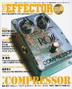 【送料無料】THE EFFECTOR book(vol.11)