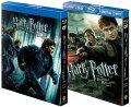 【お得オリジナルセット組み】ハリー・ポッターと死の秘宝 Part1&Part2 ブルーレイ&DVD セット スペシャル・エディション【数量限定】