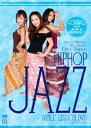 DANCE LESSON DVD JAZZ by Bonny and FDG Unit