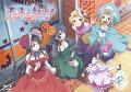 あまんちゅ! 〜あどばんす〜 第2巻【Blu-ray】