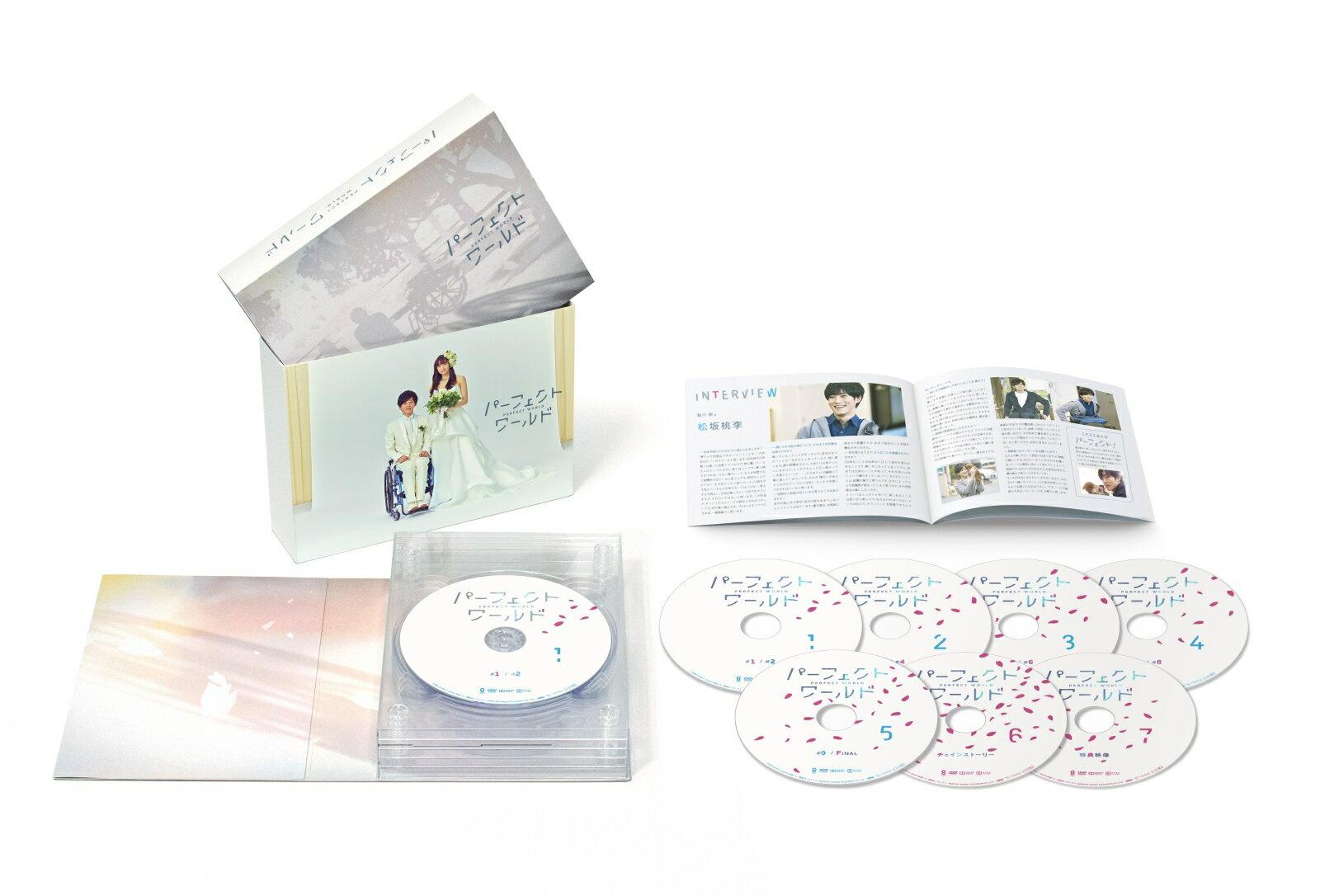 パーフェクトワールド DVD BOX