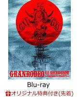 【楽天ブックス限定先着特典】GRANRODEO LIVE 2016 G11 ROCK☆SHOW -TRECAN PARTY-(A4クリアファイル付き)...