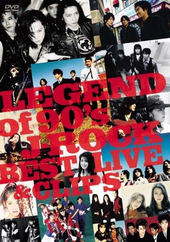 LEGEND OF 90's J-ROCK BEST LIVE & CLIPS画像