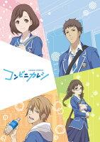 コンビニカレシ 第4巻 Blu-ray限定版【Blu-ray】