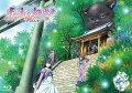 あまんちゅ! 〜あどばんす〜 第3巻【Blu-ray】