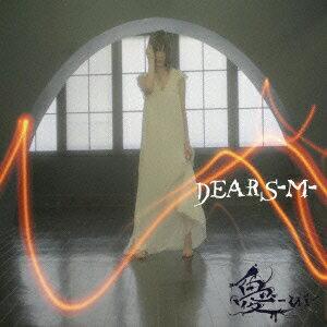 DEARS-M-画像