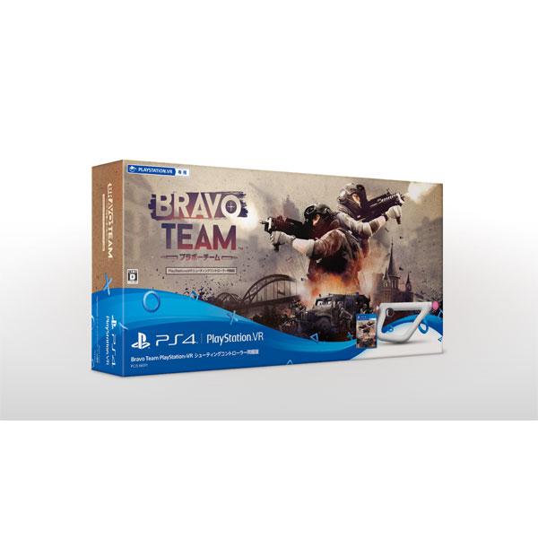 Bravo Team PlayStation VR シューティングコントローラー同梱版