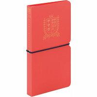 キングジム オトナのシールコレクション(シートシール用) 赤 2980アカ