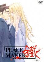 PEACE MAKER 鐵ー六ー