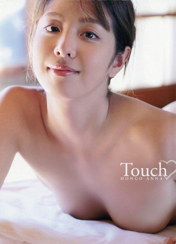 本郷杏奈 写真集『Touch♡』