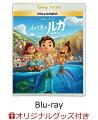 【楽天ブックス限定グッズ】あの夏のルカ MovieNEX(コレクターズカード)