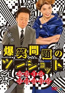 田中裕二と小島瑠璃子に熱愛発覚!?結婚したいタイプは爆笑問題の田中と発言したがロビンとの関係は一体…