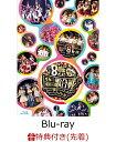 【先着特典】HKT48 8th ANNIVERSARY 8周年だよ!HKT48の令和に昭和な歌合戦〜みんなで笑おう 八っ八っ八っ八っ八っ八っ八っ八っ(笑)〜(生写真付き)【Blu-ray】 [ HKT48 ]