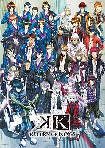 K RETURN OF KINGS vol.5【Blu-ray】画像