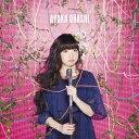起動~Start Up!~ (初回限定盤 CD+DVD) [ 大橋彩香 ]