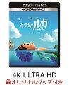 【楽天ブックス限定グッズ】あの夏のルカ 4K UHD MovieNEX【4K ULTRA HD】(コレクターズカード)