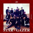 STARGAZER (初回限定盤A CD+DVD) [ JO1 ]