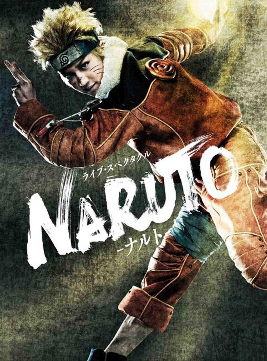 ライブ・スペクタクル NARUTO-ナルトー【初回仕様限定版】画像