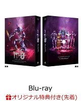 【楽天限定先着特典】ID-0 Blu-ray BOX 特装限定版(アクリル時計付き)【Blu-ray】