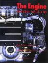 ザ・エンジン フェラーリ365 GT/4BB [ 福野礼一郎 ]