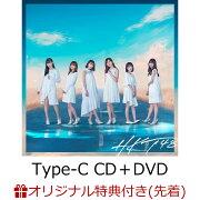 【楽天ブックス限定先着特典】意志 (Type-C CD+DVD) (生写真付き)