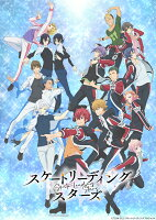 スケートリーディング☆スターズ Blu-ray 5 (特装限定版)【Blu-ray】