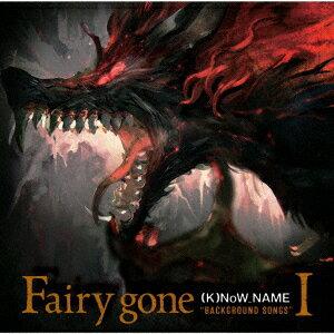 "Fairy gone ""BACKGROUND SONGS"" I画像"