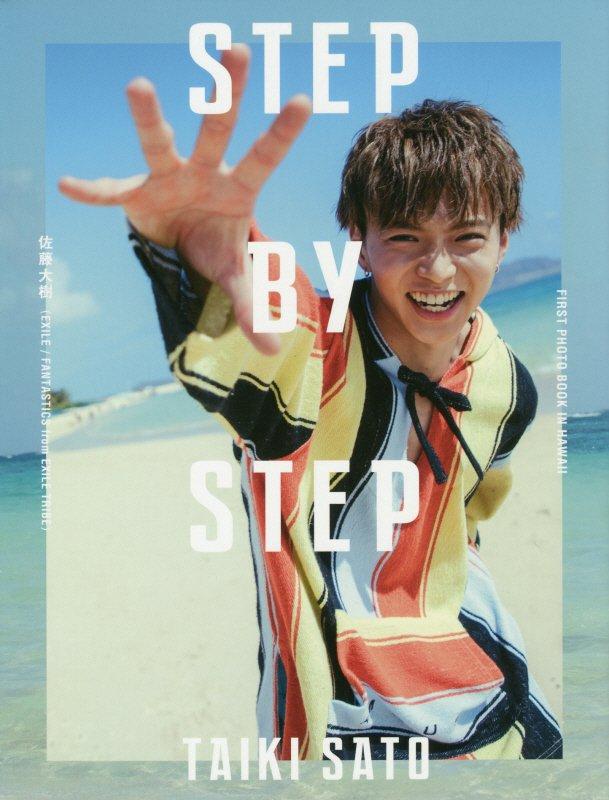 『STEP BY STEP』特別限定版DVD付