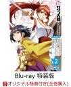 【楽天ブックス限定全巻購入特典対象】新サクラ大戦 the Animation 第2巻 Blu-ray...