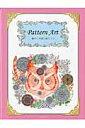 Pattern Art [ 米山公啓 ] - 楽天ブックス