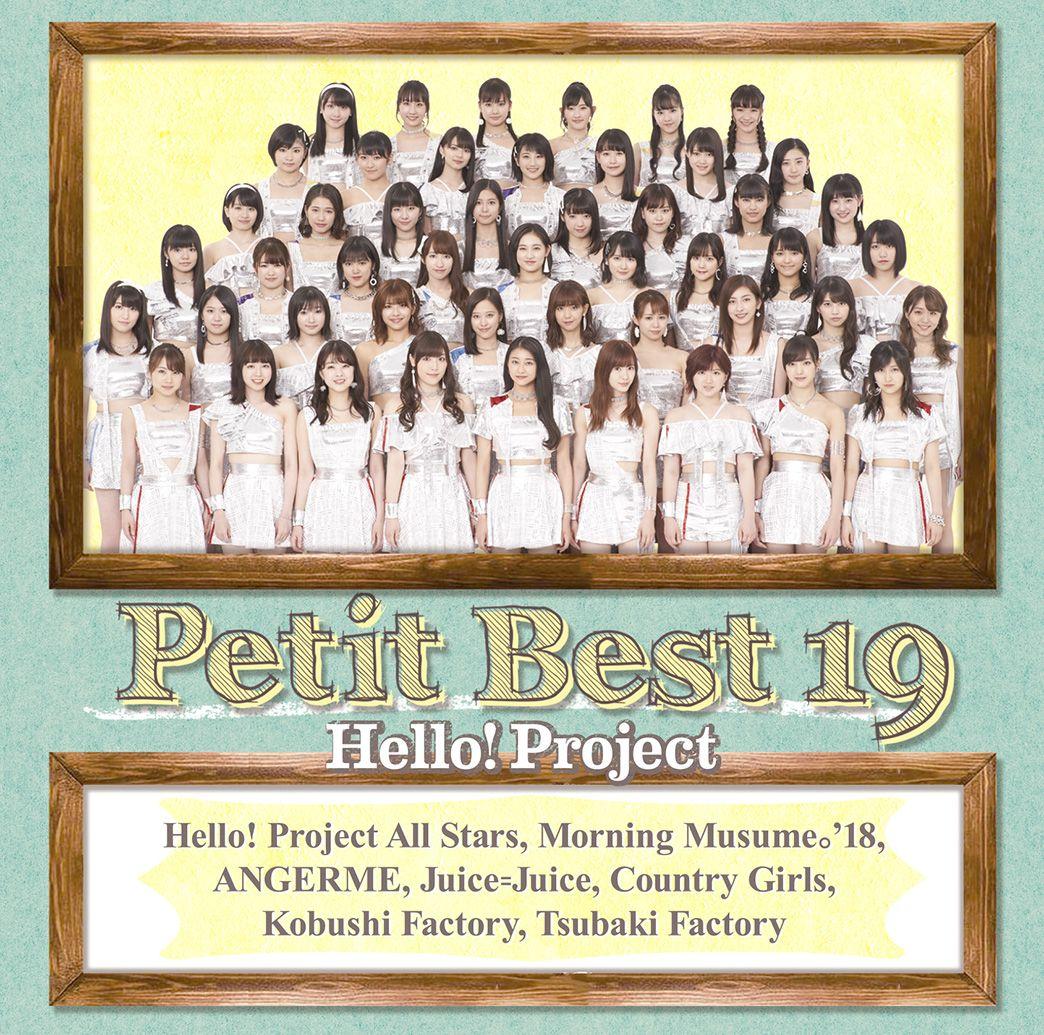 https://thumbnail.image.rakuten.co.jp/@0_mall/book/cabinet/5455/4942463745455.jpg