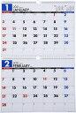 2021年版 1月始まりE75 エコカレンダー壁掛(2ヵ月一