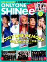 K-POP BOYS GROUP SUPER ONLY ONE SHINee (DIA collection)
