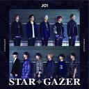 STARGAZER (初回限定盤B CD+フォトブックレット) [ JO1 ]