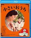 小さいおうち【Blu-ray】 [ 松たか子 ]