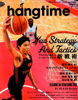 hangtime(Issue 007)