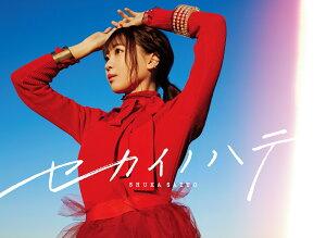 セカイノハテ (セカイノハテ盤 (初回生産限定盤) CD+Blu-ray+フォトカード)
