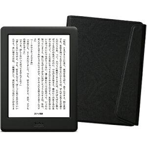【優待販売】Kobo Glo HD スリープカバーセット(ブラック)