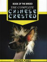 【送料無料】The Complete Chinese Crested[洋書]