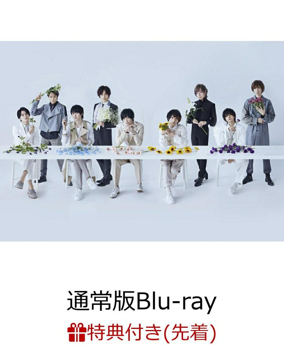 【先着特典】REAL⇔FAKE 2nd Stage 通常版【Blu-ray】(L判ブロマイド 卯野紘希&稲森弥月2枚セット(猪野広樹、笹森裕貴 各1枚))