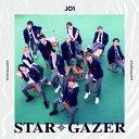 STARGAZER (通常盤) [ JO1 ]