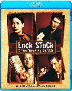 ロック、ストック&トゥー・スモーキング・バレルズ【Blu-ray】 [ ジェイソン・フレミング…