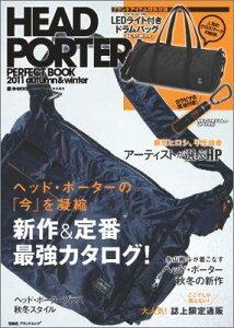【送料無料】smart&mini特別編集 HEAD PORTER PERFECT BOOK 2011 autumn & winter