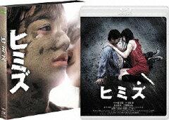 【送料無料】ヒミズ コレクターズ・エディション【Blu-ray】 [ 染谷将太 ]