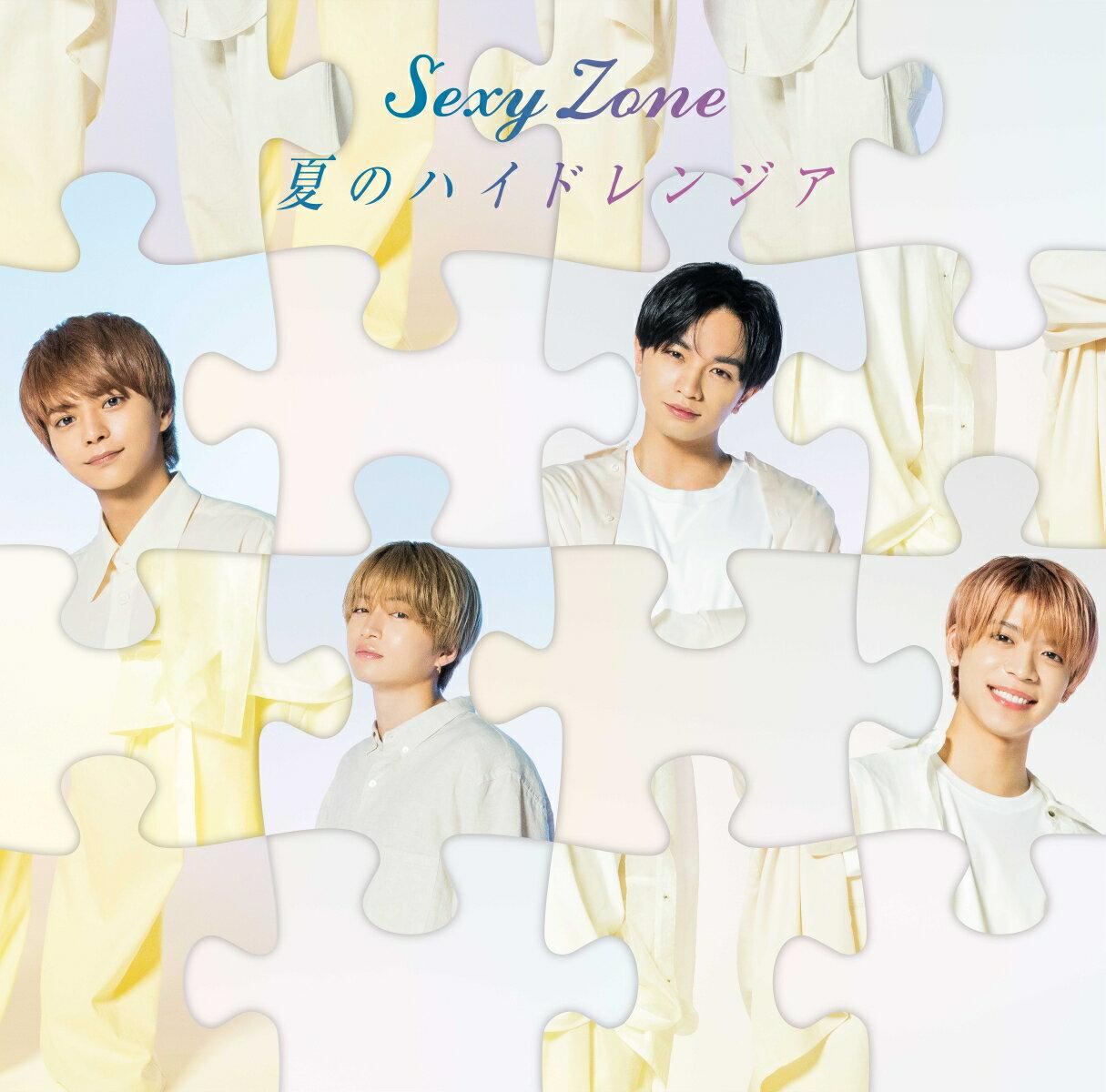邦楽, ロック・ポップス  (A CDDVD) Sexy Zone