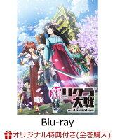 【楽天ブックス限定全巻購入特典対象】新サクラ大戦 the Animation 第4巻 Blu-ray特装版(アクリルスタンド)【Blu-ray】