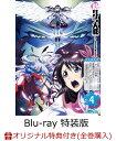 【楽天ブックス限定全巻購入特典対象】新サクラ大戦 the Animation 第4巻 Blu-ray...
