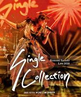 鈴木このみ Live 2020 〜Single Collection〜【Blu-ray】