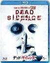デッド・サイレンス【Blu-ray】 [ ライアン・クワンテン ] - 楽天ブックス